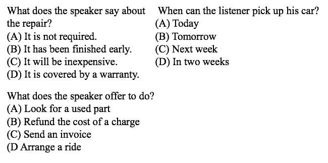 PART4の例題