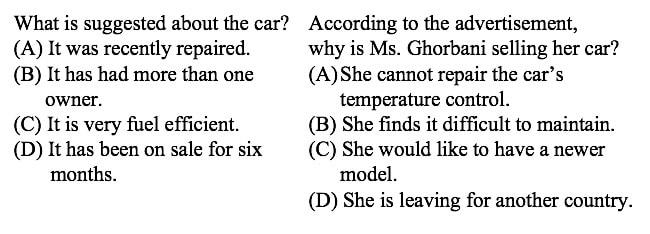 PART7の例題