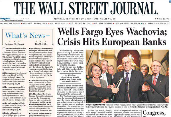 The Wall Street Journal(ウォール・ストリート・ジャーナル)