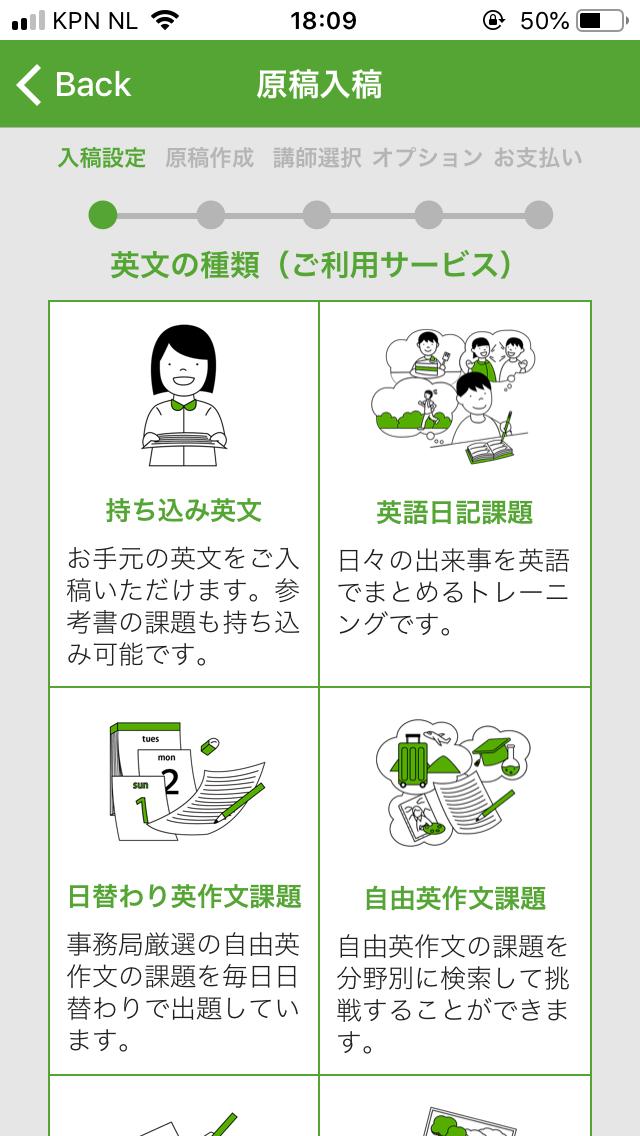 IDIY- 英語添削アイディー