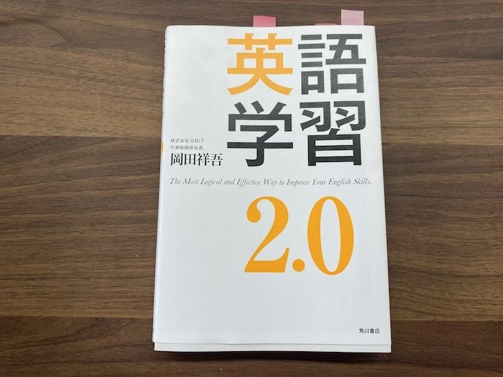 プログリットの本